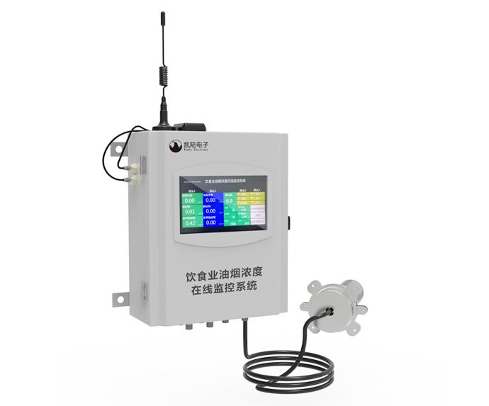 K-EP90餐饮业油烟在线监测系统