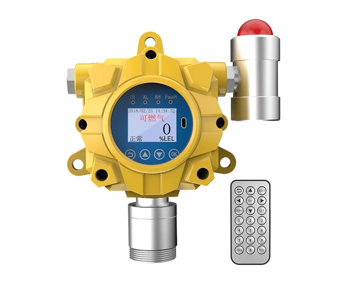 K-G60 固定式气体探测器
